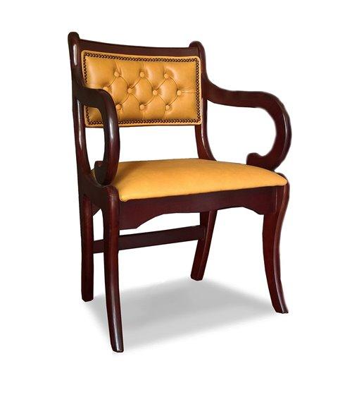 London City Leather Arm Chair